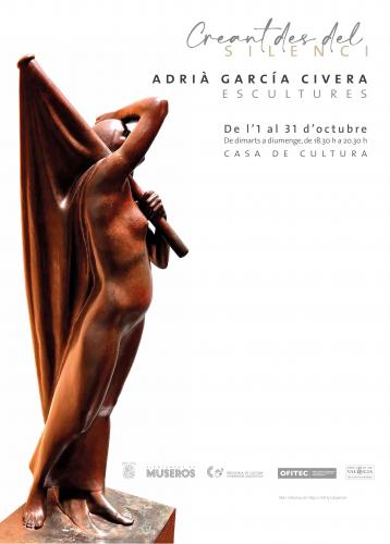 EXPOSICIÓ ADRIÀ GARCIA. VISITA GUIADA