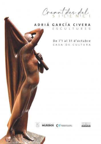 EXPOSICIÓ ADRIÀ GARCIA. VISITA  AMB ACTUACIÓ